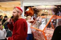 Гипермаркет Глобус отпраздновал свой юбилей, Фото: 113