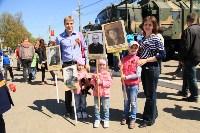 День Победы: гуляния на площади Победы. 9 мая 2015 года, Фото: 18