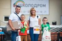 «Школодром-2018». Было круто!, Фото: 853