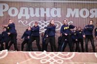 Танцевальный фестиваль на площади Ленина. 13.09.2015, Фото: 80