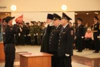 Присяга полицейских. 06.11.2014, Фото: 27