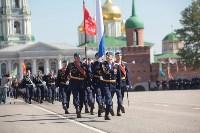 Парад Победы-2016, Фото: 98