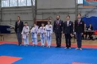 Соревнования по восточному боевому единоборству, Фото: 58