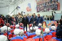 Мастер-класс от игроков сборной России по хоккею, Фото: 15