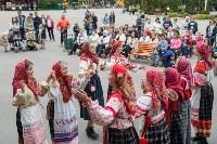 Национальные праздники в парке, Фото: 31