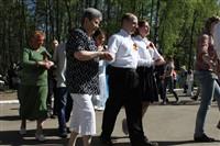 День Победы в парке, Фото: 82