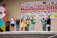 МамПарад-2015, Фото: 173