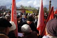 Митинг в Кимовске, Фото: 10