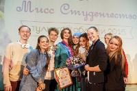 """Конкурс """"Мисс Студенчество Тульской области 2015"""", Фото: 244"""