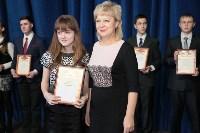 Тульским студентам вручили именные стипендии, Фото: 51