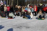 День студента в Центральном парке 25/01/2014, Фото: 47