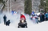 Лыжня России-2015, Фото: 6