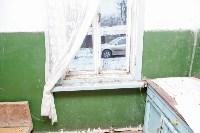 Аварийное жильё в пос. Социалистический Щёкинского района, Фото: 11