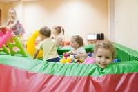 В какой детский центр отдать ребёнка, Фото: 13