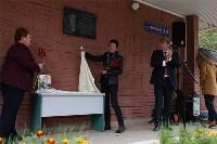Открытие мемориальной доски Александру Лобковскому, Фото: 5