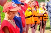 МЧС обучает детей спасать людей на воде, Фото: 25