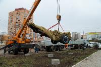 В Туле на ул. Приупской установили гаубицу Д-30, Фото: 1