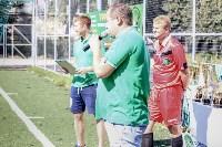 Кубок Myslo по мини-футболу - 2016., Фото: 1