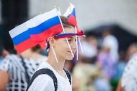 День флага-2019, Фото: 216