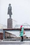 Митинг-концерт в честь годовщины присоединения Крыма к России, Фото: 51