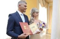 В Туле чествовали молодожёнов и супругов-юбиляров, Фото: 35