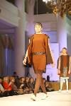 Всероссийский конкурс дизайнеров Fashion style, Фото: 121