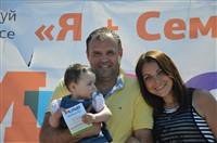 Мама, папа, я - лучшая семья!, Фото: 233