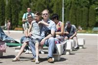 Фестиваль дворовых игр, Фото: 132