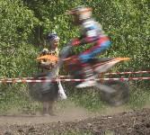 Юные мотоциклисты соревновались в мотокроссе в Новомосковске, Фото: 118