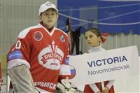 Международный детский хоккейный турнир. 15 мая 2014, Фото: 115