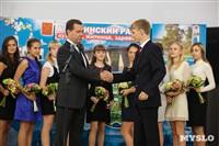 Дмитрий Медведев вручает медали выпускникам школ города Алексина, Фото: 20