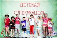 Детская супермодель Тулы, Фото: 11