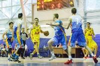 Баскетбол. 30.06.2015 БК Арсенал - сб.Армении, Фото: 36