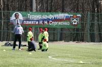 XIV Межрегиональный детский футбольный турнир памяти Николая Сергиенко, Фото: 13
