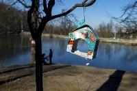 Солнечный день в Белоусовском парке, Фото: 49