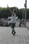 """""""Буги-вуги попурри"""" в Центральном парке. 18 мая 2014, Фото: 17"""