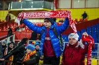 Арсенал-Спартак - 1.12.2017, Фото: 2