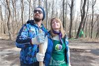 """""""Слобода"""" и Myslo очистили от мусора Платоновский парк!, Фото: 73"""