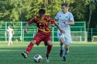 «Арсенал-2» Тула - «Авангард» Курск - 1:2, Фото: 104