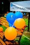 «Ростелеком» подарил тулякам семейный спортивный праздник, Фото: 10