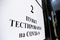 Экспресс-тест на covid-19, маски и социальная дистанция: В Туле первых призывников отправили в армию, Фото: 22