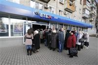 "Вкладчики ""Первого Экспресса"" атаковали офис ВТБ24, Фото: 1"