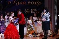 «Мини Мисс Тула-2013» - Тихонова Катя!, Фото: 150