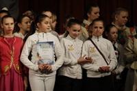 Всероссийский конкурс народного танца «Тулица». 26 января 2014, Фото: 13