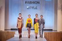 Фестиваль Fashion Style 2017, Фото: 250