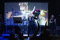 Концерт Линды в Туле, Фото: 86