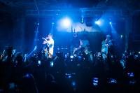 Концерт Гуфа в Туле, Фото: 10