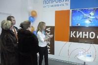 """Открытие центра продаж и обслуживания клиентов """"Ростелеком"""" в Узловой, Фото: 3"""