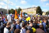 Шествие студентов, 1.09.2015, Фото: 3