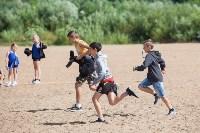 Акробаты и боксеры в летнем лагере, Фото: 1
